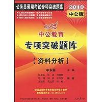 http://ec4.images-amazon.com/images/I/51xaG7ZihCL._AA200_.jpg