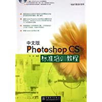 http://ec4.images-amazon.com/images/I/51xb5d0LI9L._AA200_.jpg