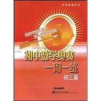 http://ec4.images-amazon.com/images/I/51xc2jP%2B%2BML._AA200_.jpg