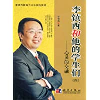 http://ec4.images-amazon.com/images/I/51xcrt72uqL._AA200_.jpg