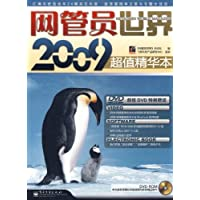http://ec4.images-amazon.com/images/I/51xeOci2HbL._AA200_.jpg