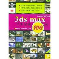 http://ec4.images-amazon.com/images/I/51xeZUuUwFL._AA200_.jpg