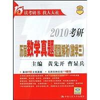 http://ec4.images-amazon.com/images/I/51xewvKhKKL._AA200_.jpg