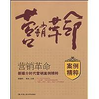 http://ec4.images-amazon.com/images/I/51xf64zW08L._AA200_.jpg