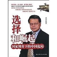 http://ec4.images-amazon.com/images/I/51xfwwb89tL._AA200_.jpg