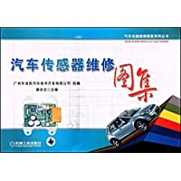 http://ec4.images-amazon.com/images/I/51xg7ABJ04L._AA200_.jpg