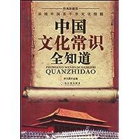 http://ec4.images-amazon.com/images/I/51xg9uS0%2BNL._AA200_.jpg