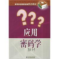 http://ec4.images-amazon.com/images/I/51xgIpd-0tL._AA200_.jpg