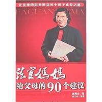 http://ec4.images-amazon.com/images/I/51xggX1w4qL._AA200_.jpg