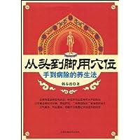 http://ec4.images-amazon.com/images/I/51xgmXqZSPL._AA200_.jpg