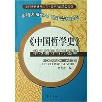 http://ec4.images-amazon.com/images/I/51xh6335-gL._AA200_.jpg