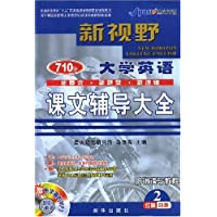 http://ec4.images-amazon.com/images/I/51xhJcSWarL._AA200_.jpg