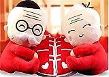 yctoy源辰玩具 毛绒玩具 白头到老 双喜 公仔 抱枕 压床娃娃 婚庆娃娃 礼品吉祥物 结婚礼物-图片