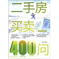 http://ec4.images-amazon.com/images/I/51xheIN8j0L._AA200_.jpg