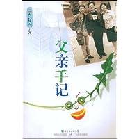 http://ec4.images-amazon.com/images/I/51xhqJCvp1L._AA200_.jpg