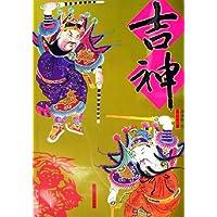 http://ec4.images-amazon.com/images/I/51xhriOkDTL._AA200_.jpg