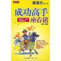 http://ec4.images-amazon.com/images/I/51xi7SBZ4nL._AA200_.jpg