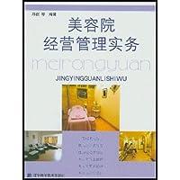 http://ec4.images-amazon.com/images/I/51xiUSGEWuL._AA200_.jpg