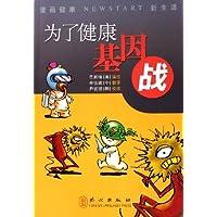 http://ec4.images-amazon.com/images/I/51xif3BtZjL._AA200_.jpg