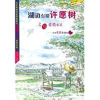 http://ec4.images-amazon.com/images/I/51xihwIN3QL._AA200_.jpg