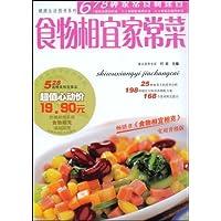 http://ec4.images-amazon.com/images/I/51xir%2BQ4O2L._AA200_.jpg