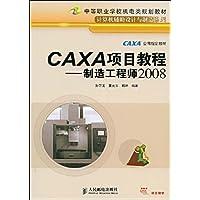 http://ec4.images-amazon.com/images/I/51xj7Tl11LL._AA200_.jpg