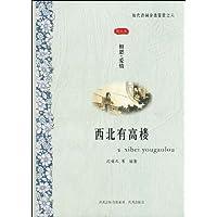 http://ec4.images-amazon.com/images/I/51xjqP1GE3L._AA200_.jpg