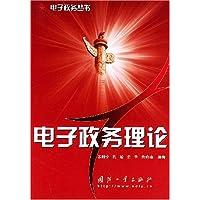 http://ec4.images-amazon.com/images/I/51xjuUUhK6L._AA200_.jpg