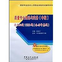 http://ec4.images-amazon.com/images/I/51xkI47n4tL._AA200_.jpg