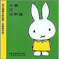 http://ec4.images-amazon.com/images/I/51xkSZ%2BAP0L._AA200_.jpg