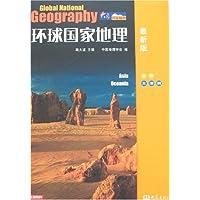 http://ec4.images-amazon.com/images/I/51xka3Coc3L._AA200_.jpg