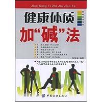 http://ec4.images-amazon.com/images/I/51xkeJ%2BkcML._AA200_.jpg