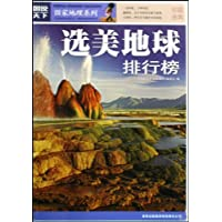 http://ec4.images-amazon.com/images/I/51xkmGSaQeL._AA200_.jpg