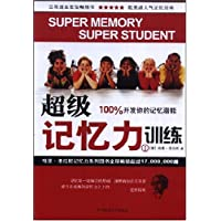 http://ec4.images-amazon.com/images/I/51xkvNdEoYL._AA200_.jpg