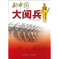 http://ec4.images-amazon.com/images/I/51xl82VUUpL._AA200_.jpg