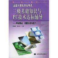 http://ec4.images-amazon.com/images/I/51xlH0wjKvL._AA200_.jpg