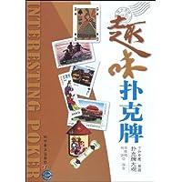 http://ec4.images-amazon.com/images/I/51xlaucYACL._AA200_.jpg