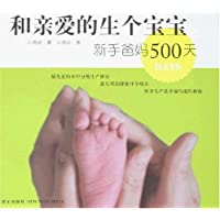 http://ec4.images-amazon.com/images/I/51xlxyuqu%2BL._AA200_.jpg