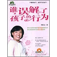 http://ec4.images-amazon.com/images/I/51xm7L-Sa0L._AA200_.jpg