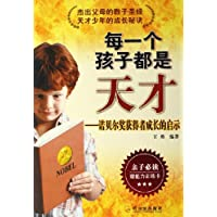http://ec4.images-amazon.com/images/I/51xmq7ZW1rL._AA200_.jpg
