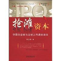 http://ec4.images-amazon.com/images/I/51xnA3xkzQL._AA200_.jpg