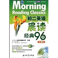 http://ec4.images-amazon.com/images/I/51xnga0VKoL._AA200_.jpg