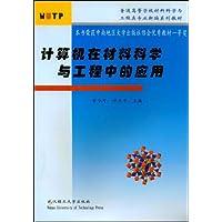 http://ec4.images-amazon.com/images/I/51xo0WQ82-L._AA200_.jpg