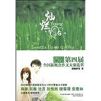 http://ec4.images-amazon.com/images/I/51xo6U0E9OL._AA200_.jpg