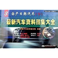 http://ec4.images-amazon.com/images/I/51xoXQOTpFL._AA200_.jpg