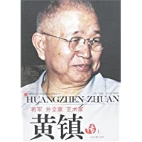 http://ec4.images-amazon.com/images/I/51xob8QOOiL._AA200_.jpg