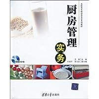 http://ec4.images-amazon.com/images/I/51xopUUBPzL._AA200_.jpg