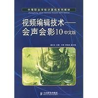 http://ec4.images-amazon.com/images/I/51xp1dK3XfL._AA200_.jpg