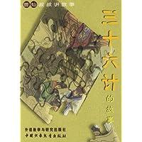 http://ec4.images-amazon.com/images/I/51xp92em8NL._AA200_.jpg