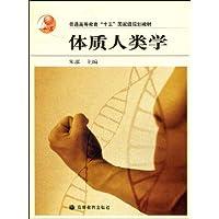 http://ec4.images-amazon.com/images/I/51xpgbv-ItL._AA200_.jpg